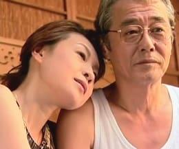 あ~お義父さん!中年女が溺れた激しいキスと愛撫で始まる義父との家庭内不倫