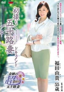JRZD-774 初撮り五十路妻ドキュメント 福田由貴