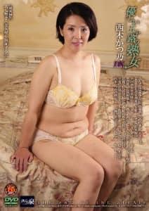 優しい五十路の熟女 西本かつ乃DX