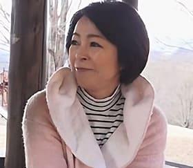 温泉母子交尾 五十路母を女として愛してしまった息子 藍川京子