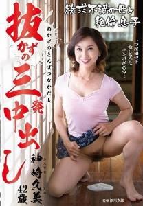 神崎久美 NUKA-04