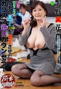 大野実花 SPRD-677
