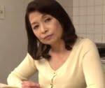 遠田恵未 妖艶な六十路義母