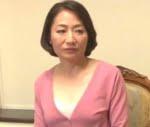 伊武恵美子 56歳美熟女