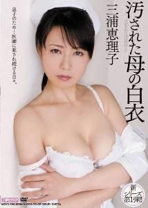 三浦恵理子