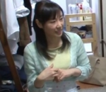福田由貴 55歳の美熟女