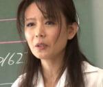 三浦恵理子 四十路美熟女の教師