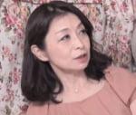 遠田恵未 上品な六十路人妻ナンパ